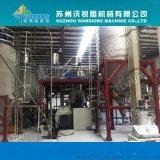 PVC全自動配混供料系統 PVC自動稱量配混系統生產廠家