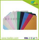 批发零售 A4-230混色 单双面皮纹纸 学生手工折纸 彩色纸 标书用纸