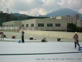 河源镀锌瓦屋面屋顶防水补漏防腐公司河源防水补漏工程公司