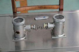 GUG8F矿用本安型红外传感器发送器和GUG8S矿用本安型红外传感器接收器