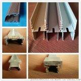 佛山盛造供应LED线条灯铝合金散热外壳,线条灯铝支架配件深加工