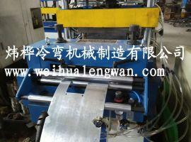基业箱外壳全自动生产线,取代人工下料、折弯、焊接