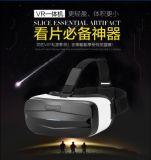 盈未來虛擬現實頭盔 TJDVR虛擬現實眼鏡