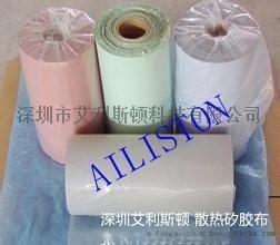 艾利斯顿大量供应灰色;蓝色;粉红色矽胶布