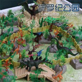 玩模乐 仿真动物霸王龙恐龙模型套装 儿童侏罗纪公园世界玩具 恐龙模型批发