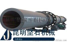 河南坚石矿渣烘干机 烘干机型号K高效节能服务**