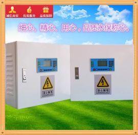 中小型太阳能集热工程控制柜 太阳能控制系统 太阳能控制器