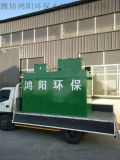 wsz-0.5地埋式一体化污水处理设备 新疆厂家直供
