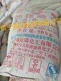 钙镁磷肥  云南钙镁磷肥  南宁钙镁磷肥
