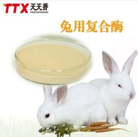 天天香 兔料专用复合酶 厂家直销饲料添加剂 酶制剂 预防胀气 提高采食量