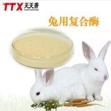 天天香 兔料專用復合酶 廠家直銷飼料添加劑 酶制劑 預防脹氣 提高採食量