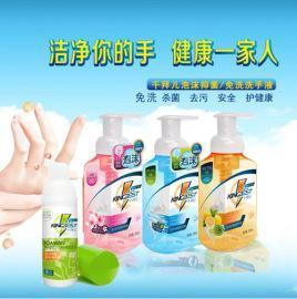 千拜儿·泡沫抑菌洗手液