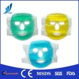 冰敷面罩美容面罩冷熱敷面罩促進面部血液迴圈面具反復使用面膜美白祛黃面罩