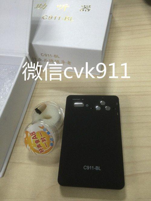 cvk-B11一對一耳機藍牙911耳機接收器套裝