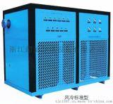 电子工业用50立方冷干机