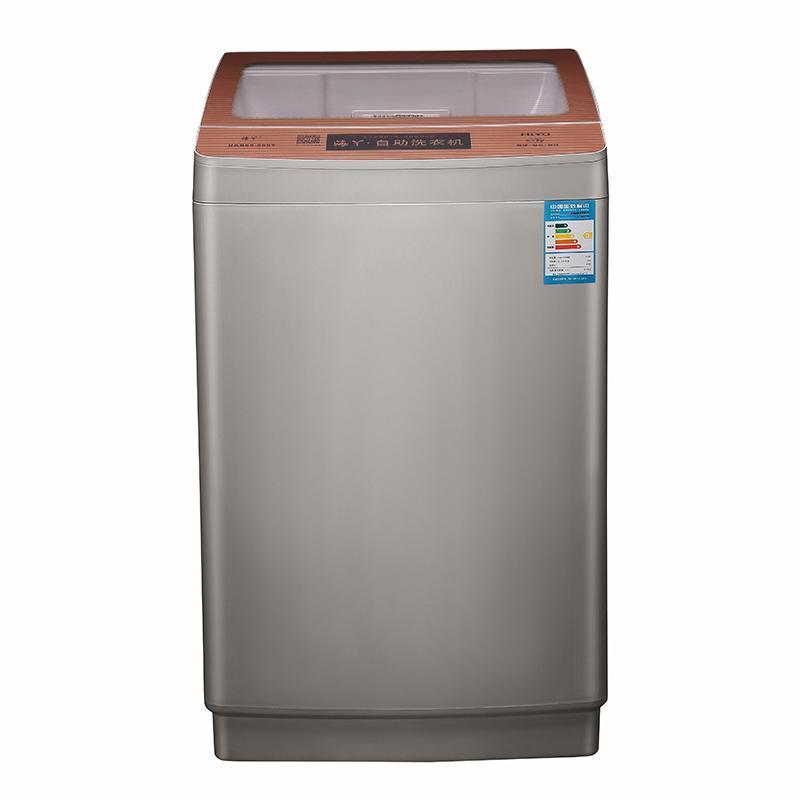 海丫8.5kg大容量投币商用无线支付刷卡洗衣机质量保证