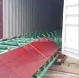 集装箱木地板28厘 集装箱木地板 修箱专用地板