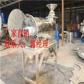 气流筛设备,活性钙卧式气流筛,新乡大用厂家直销