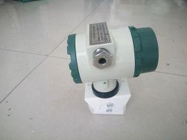 防爆火焰检测器/防爆一体紫外线火焰检测器
