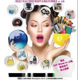 2016上海国际生活用品家居装饰品展览会