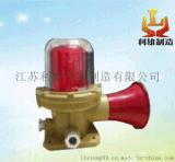 BSZD81 LED防爆航空障碍灯/防爆声光报警器BSZD81