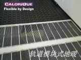 智慧電地暖_鄭州電地暖CALORIQUE施工安裝工序流程