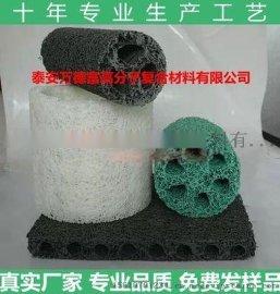 **渗排水塑料盲沟|内支撑管材