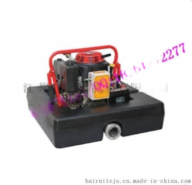 FTQ4.0/13.0 远程遥控机动消防浮艇泵 15马力浮艇泵