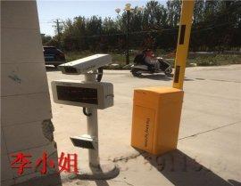 自动识别车牌识别停车场系统哪家有的卖