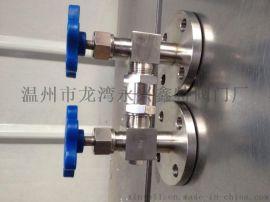 供应不锈钢法兰考克,液位计考克。JX49W考克