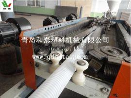 供应PE波纹管设备,塑料波纹管机器,塑料管材挤出生产线深度验厂