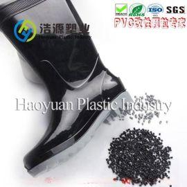 环保软质PVC耐磨雨靴注塑粒料