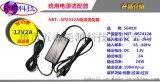 12V2A电源适配器|开关电源适配器|LED灯带电源