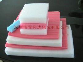 厂家生产EPE珍珠棉异型 珍珠棉片5--100MM