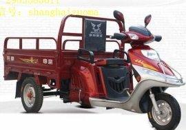 宗申T11凌鹰王三轮摩托车价格2500元