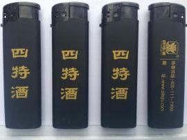 广州广告打火机定做,番禺打火机定制,广告打火机印刷定做