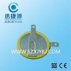 CR1620焊腳電池 1620打引腳電池 優質扣式電池
