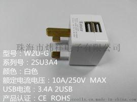 英规USB充电器,充电插头DC5V3A