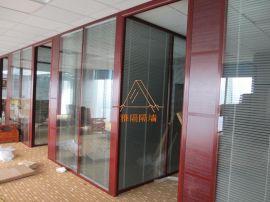 深圳办公室铝合金成品玻璃隔断