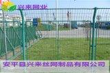 绿色围栏网 孝感围栏网 护栏网生产