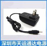 厂家直销 5V 9V 0.5A 0.6A1A2A2.5A 插墙电源监控