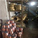 大量现货C1100紫铜线材 T2红铜扁线价格 超细红铜丝0.05mm