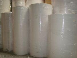 厂家批发国产白牛皮纸