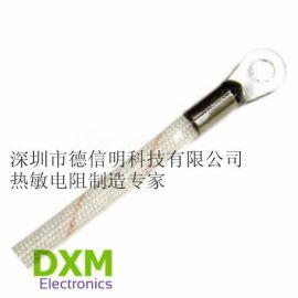 CWF系列用于电磁炉温度传感NTC热敏电阻器