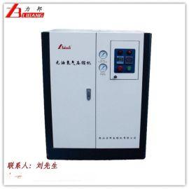 医用柜式氧气压缩机