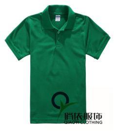 上海专业定做夏季短袖T恤衫