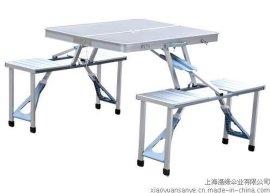 户外便携桌椅 折叠桌椅 户外休闲折叠桌 便携式可折叠野餐桌椅