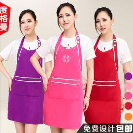 定制logo纯棉围裙美甲美容师工作服超市母婴餐厅服务员广告围裙