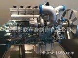 VG2600010705豪沃发动机机油尺管下组件原厂