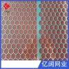 廠家直銷衝孔網蝕刻加工不鏽鋼304 2.0mm圓孔扇形衝孔網 來圖加工